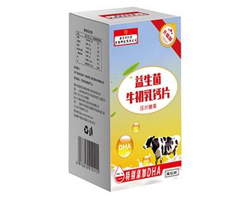 益生菌牛初乳钙片