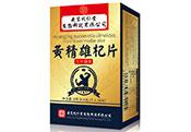 南京同仁堂黄精雄杞片
