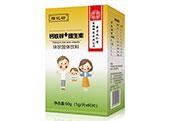 南京同仁堂钙铁锌+维生素 块状固体饮料