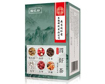 南京同仁堂渭舒茶