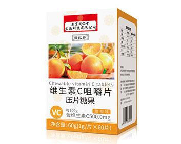 南京同仁堂维生素C咀嚼片