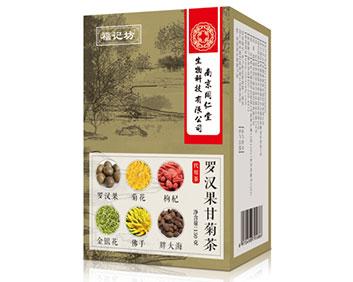 南京同仁堂罗汉果甘菊茶