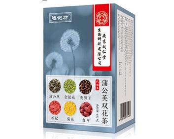 南京同仁堂蒲公英双花茶