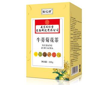 南京同仁堂牛蒡菊花茶