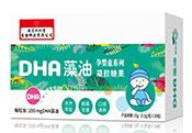 南京同仁堂DHA藻油凝胶糖果