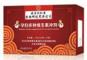 南京同仁堂孕妇多种维生素冲剂