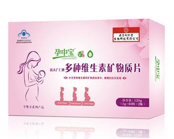 南京同仁堂多种维生素矿物质片