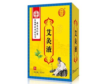 南京同仁堂艾灸液