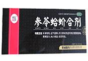 参苓蛤蚧合剂