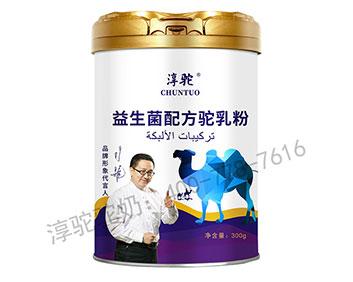 淳驼益生菌配方驼奶粉300g