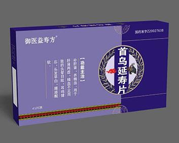 首乌延寿片