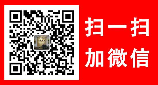 1168医药保健品网-【国研列康宝1】招商代理彩页