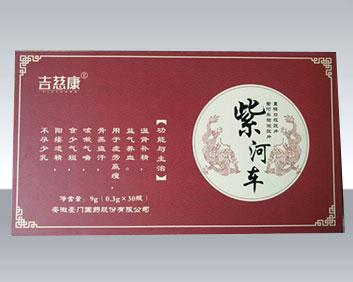 古慈康-紫河车