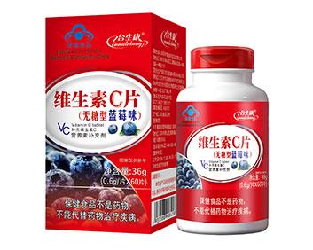 维生素C片(无糖型蓝莓味)
