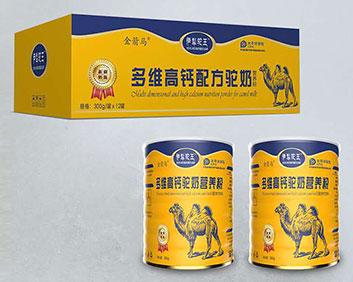 多维高钙配方驼奶.