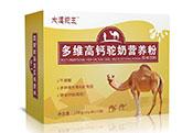 大漠驼王多维高钙驼奶营养粉
