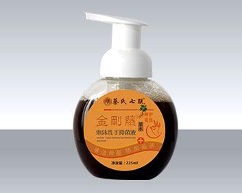 金刚藤泡沫洗手抑菌液