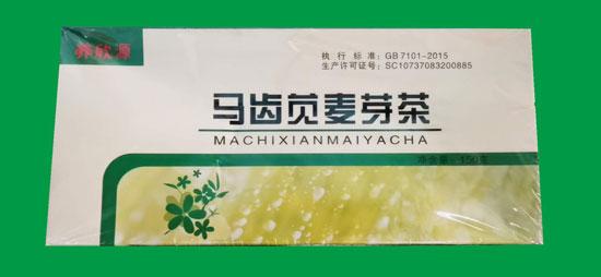 1168医药保健品网-【马齿苋麦芽茶】招商代理彩页