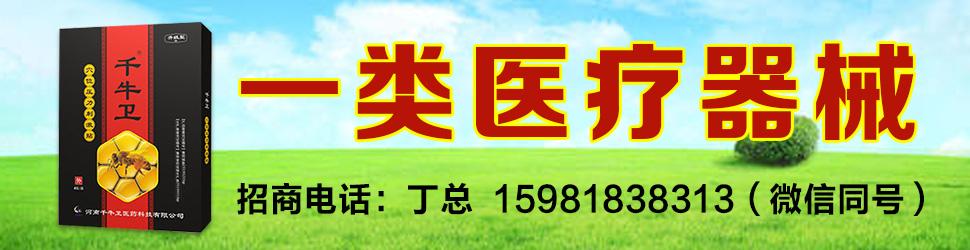 郑州安奇川医药有限公司