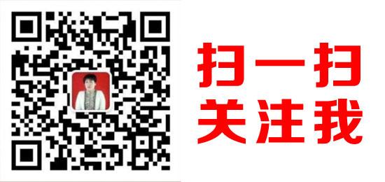 1168医药保健品网-【妙笔生花营销策划】招商代理彩页