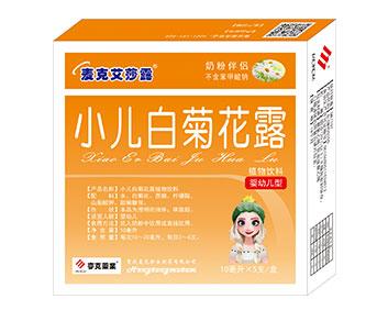 白菊花露5支/盒