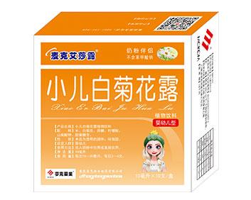 白菊花露10支/盒
