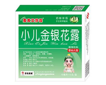 金银花露5支/盒
