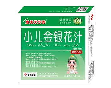 金银花汁5支/盒
