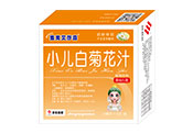 白菊花汁10支/盒