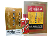 范蠡神草茅台酒(酱香型)