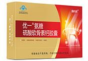 优一®氨糖硫酸软骨素钙胶囊(新批文)