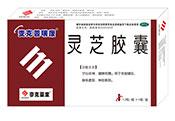灵芝雷电竞下载官方版OTC