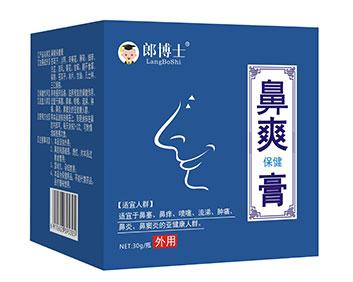 郎博士鼻爽膏30克/瓶..