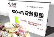 OOO-HPV冷敷凝胶