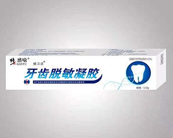 牙齿脱敏凝胶