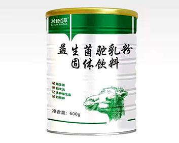 益生菌驼乳粉固体饮料