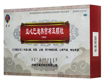 蒙王-益心巴迪然吉布亚颗粒(含糖型)