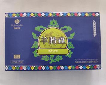 (西藏求木)羊胎盘