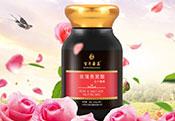 (百年华汉)玫瑰燕窝酸压片糖果