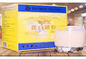 (百年华汉)益生元蛋白质粉固体饮料