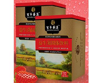 益生菌固体饮料(草莓味)