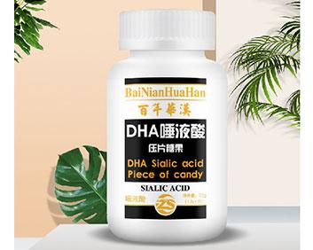 (百年华汉)DHA唾液酸压片糖果