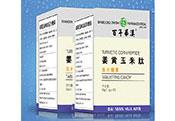 (百年华汉)姜黄玉米肽压片糖果