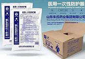 山东朱氏药业集团医用一次性防护服