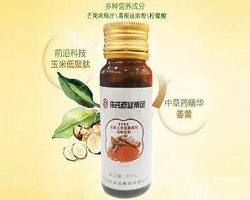 姜黄玉米低聚肽饮风味饮料