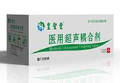 医用超声耦合剂代加工
