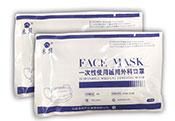 一次性使用医用外科口罩代加工