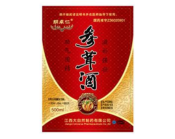 胡卓仁-参茸酒
