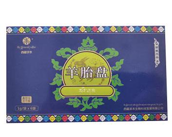西藏求木羊胎盘--原味求木羊胎盘