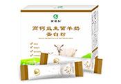 高钙益生菌羊奶蛋白粉